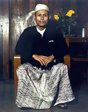 Aung San color portrait