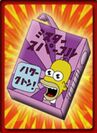 Mr. Sparkle Box