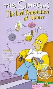 File:DVD - The Last Temptation of Homer 2.jpg