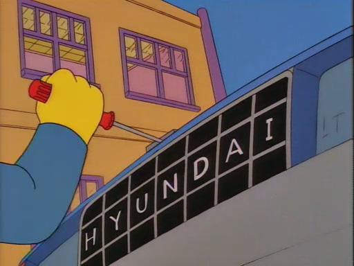 File:Lisa's Date with Density 10.JPG