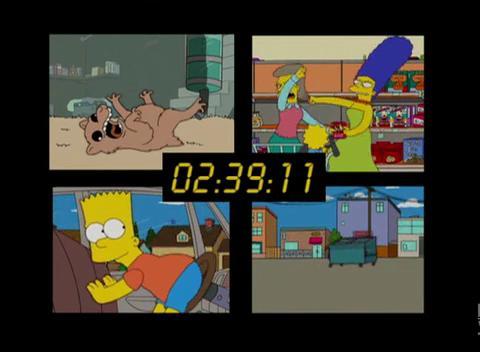 File:24min time.jpg