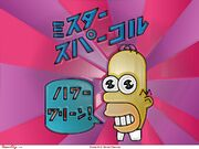 Picture of mr.sparkle