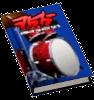 File:Book Skills Music Drum Blue.png