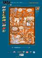 Thumbnail for version as of 09:31, September 4, 2014