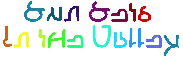 File:Sunsetsinthevalley logo.png