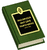 File:Book General NonFiction6.png