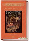 Book1 Ukrainian