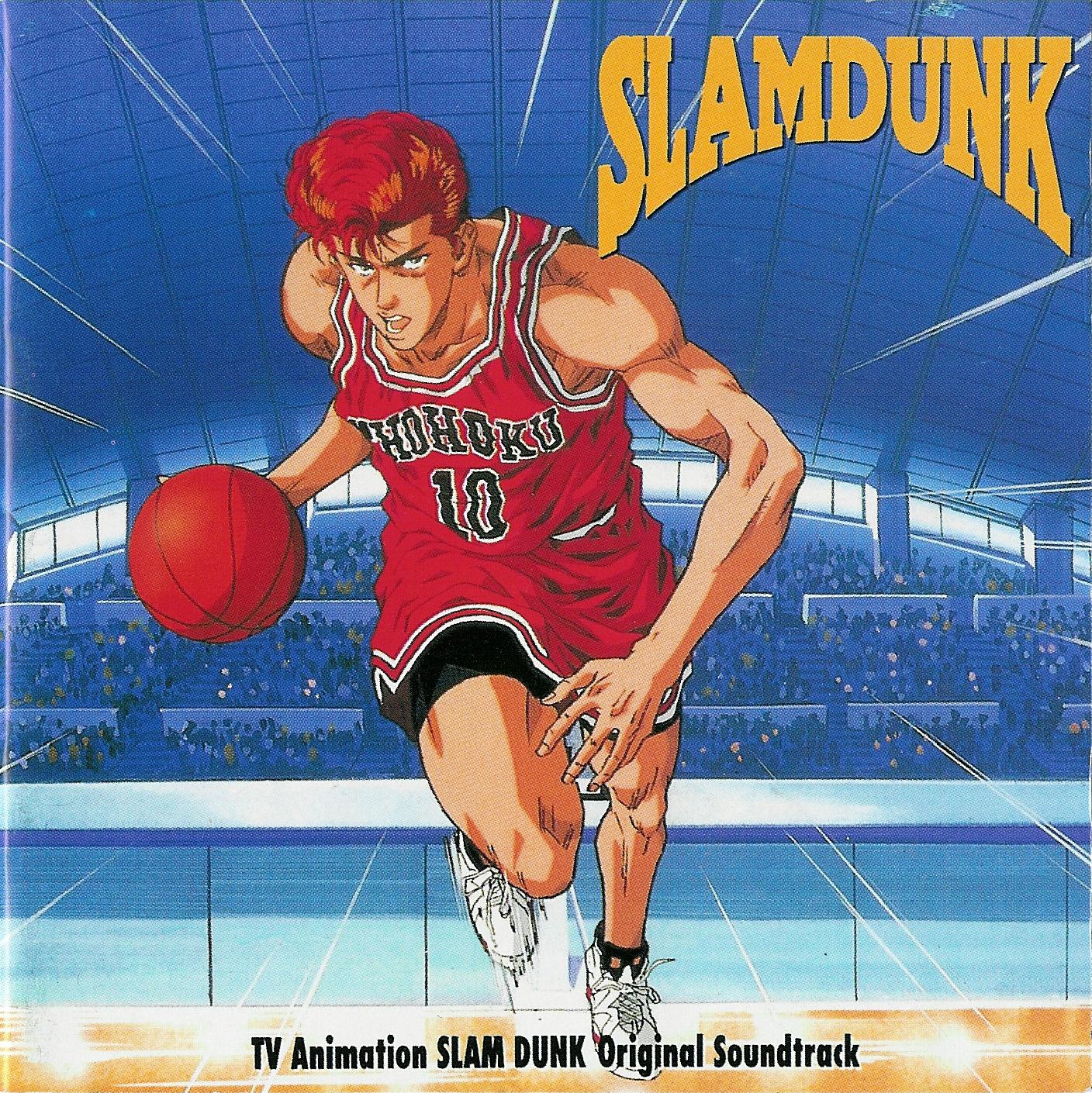 Slam Dunk: Fandom Powered By Wikia