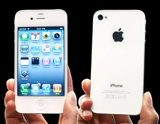 File:White-iphone-5.jpg