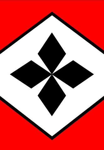 File:Kandorian Army banner (Smallville).jpg