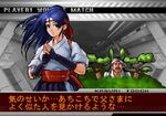 Kasumi kof 2002 Um win