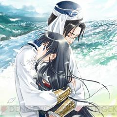 File:Nakeru SS.jpg