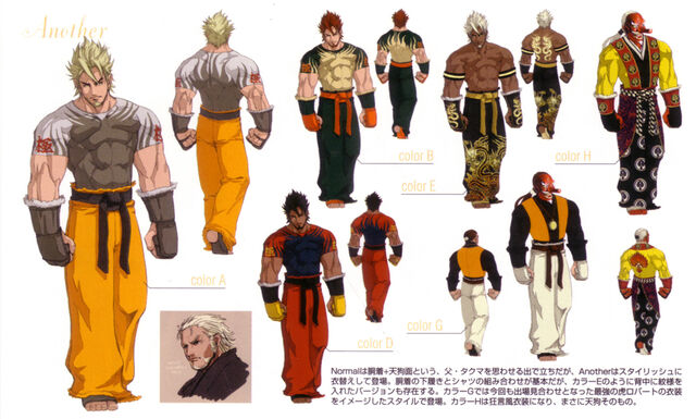 File:Ryo-mi2another.jpg