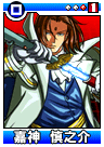 Kagami-card