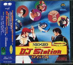 File:Djstation special.jpg