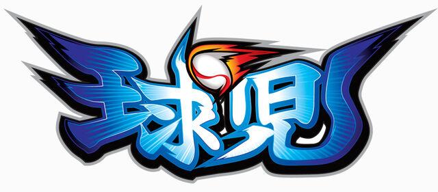 File:Kyuji logo.jpg