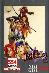 Lastblade2