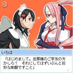 File:Tsunami-iroha.jpg