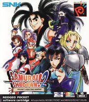 SamuraiShodown2 ngp
