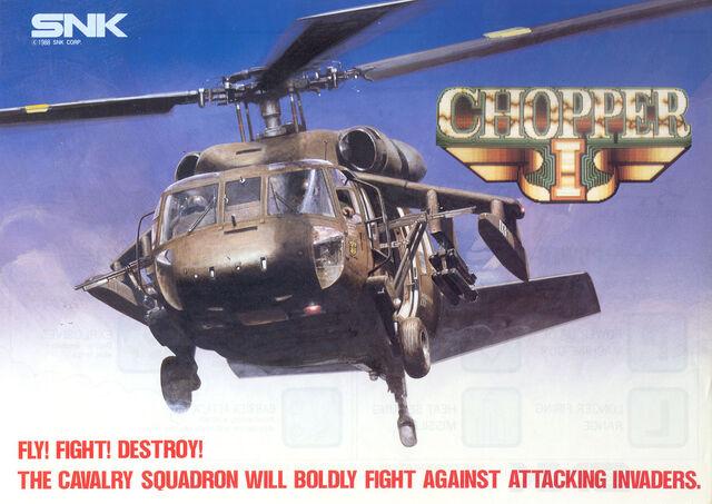 File:Chopper1.jpg