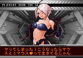 File:Angel win 2002 UM.jpg