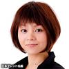File:Nakatani-satomi.jpg