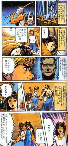 File:Ryuko pg4.jpg