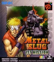 MetalSlug1stMission