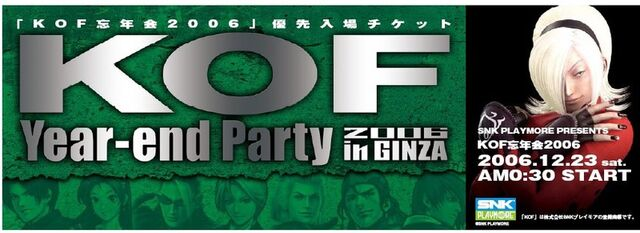File:Kofparty ticket.jpg