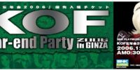 KOF Year-End Party