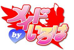File:Maidbyiroha.jpg