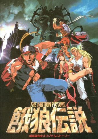 File:Ffmovie-jp poster.jpg