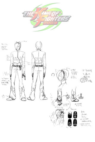 File:Kof 2003 ash concept artwork.jpg