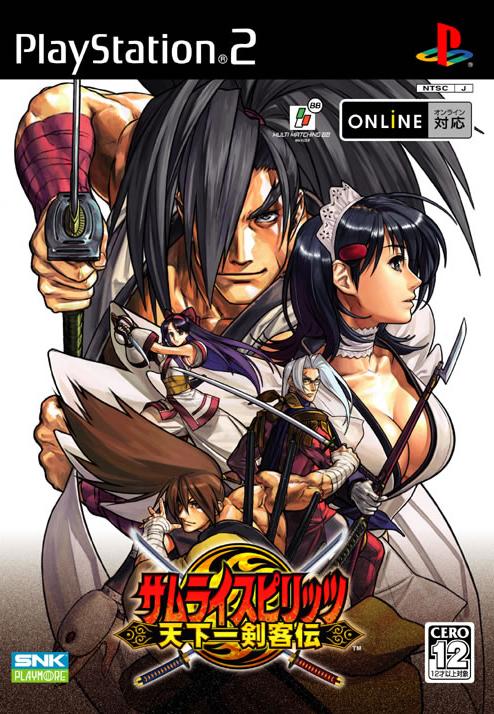 samurai shodown 6 ending relationship