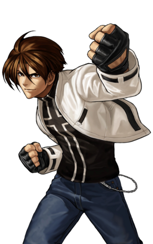 File:Kyo-nests-kof13.png
