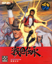 Sengo titlecard