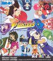Thumbnail for version as of 06:54, September 27, 2008