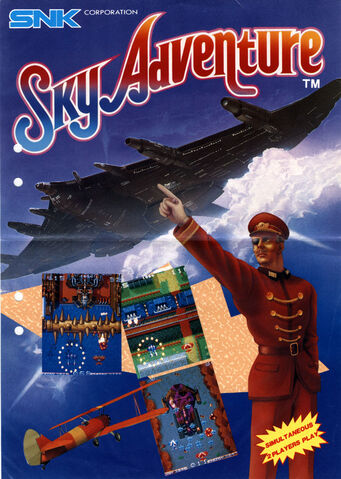 File:SkyAdventure.jpg