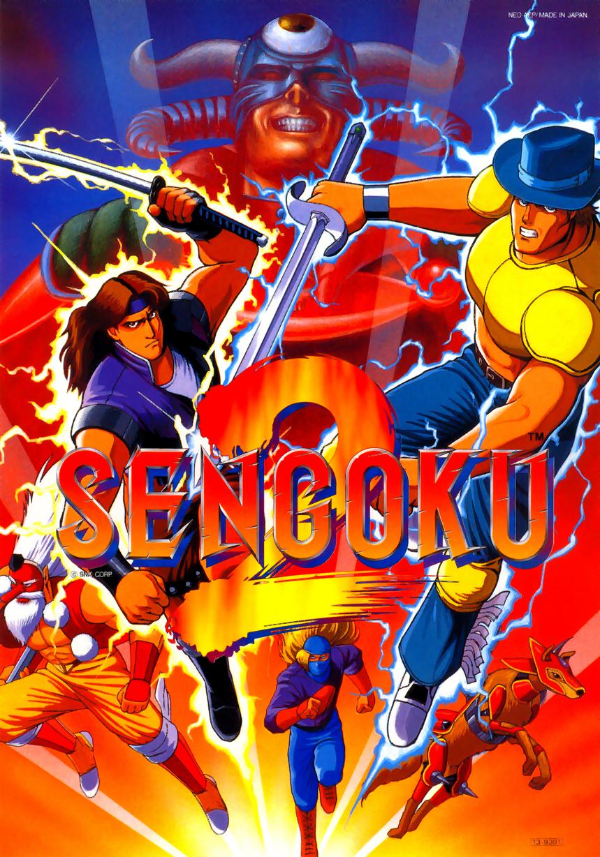 File:Sengoku2.png