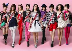 Girlsgeneration1stalbum