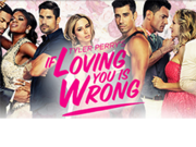 If-Loving-You-Is-Wrong