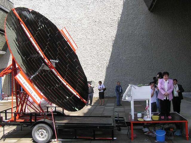 File:Guadalarjara June 08 Large Scheffler.jpg
