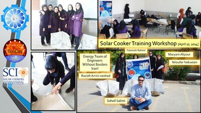 Engineer Without Borders Iran SCI 3
