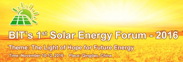 File:Solar Energy Forum, China logo, 5-31-16.png