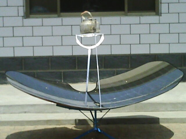 File:Tianjin solar cooker.jpg