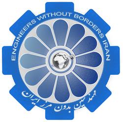 EWB-Iran