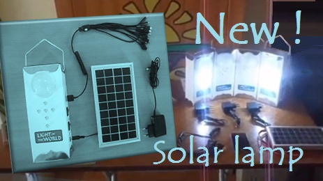 File:Solar Lamp logo.jpg