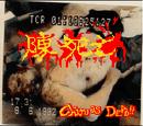 Hong Kong 97 Conspiracy Theory