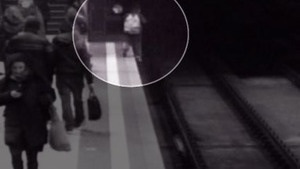 Still photo from security camera