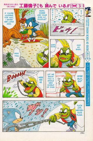 File:Manga4.jpg